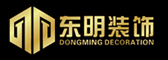 芜湖东明装饰工程有限公司